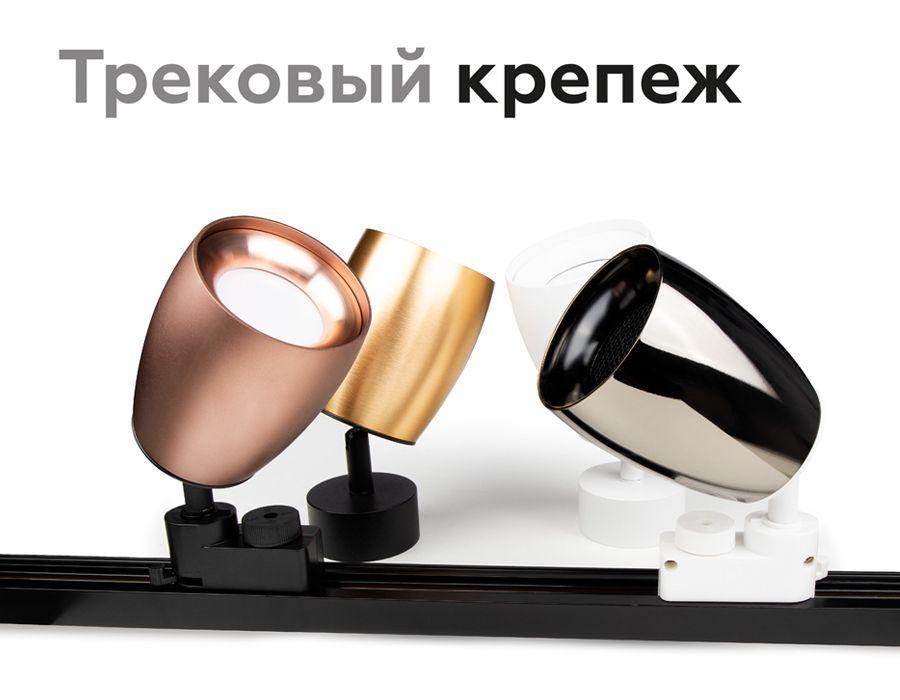 Насадка передняя Ambrella light DIY Spot N7011